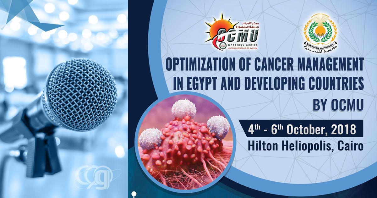 8th International Conference of Oncology Center Masnoura University
