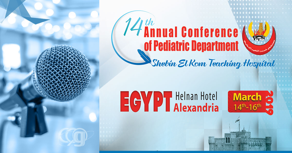 14th Annual Conference of Pediatric Department Shebin ElKom Teaching Hospital