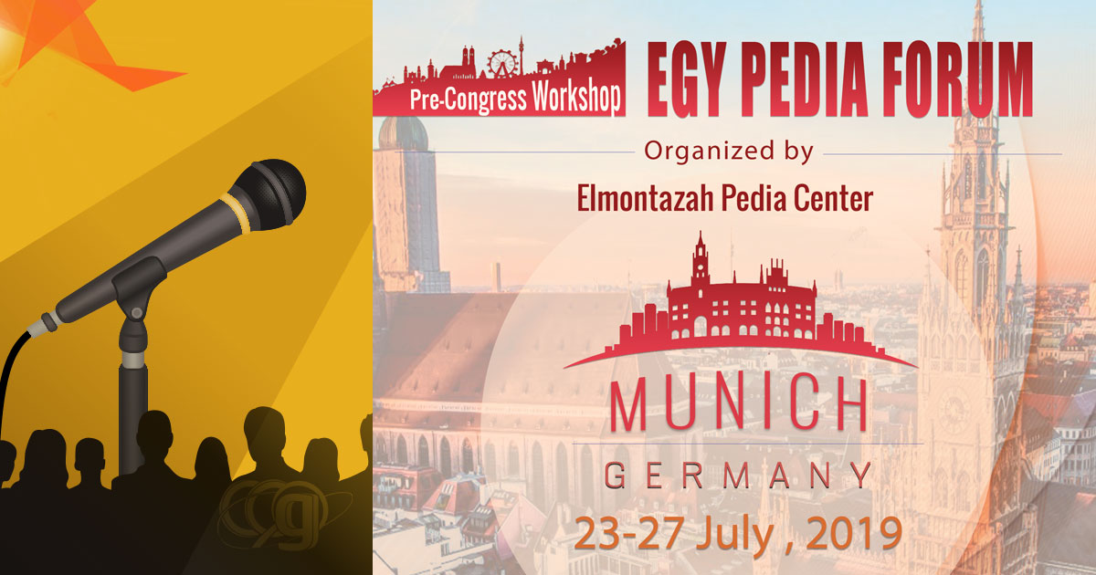 Pre-congress Workshop of Egy Pedia Forum