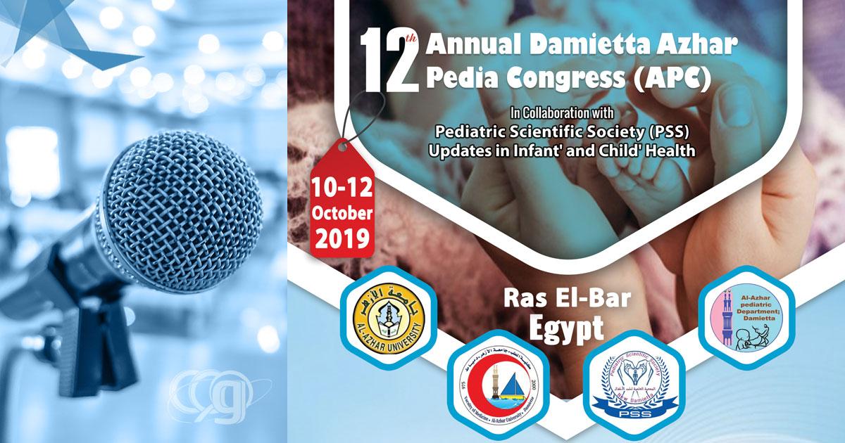 12th Annual Conference of Pediatric Department – Damietta Faculty of Medicine Al Azhar University