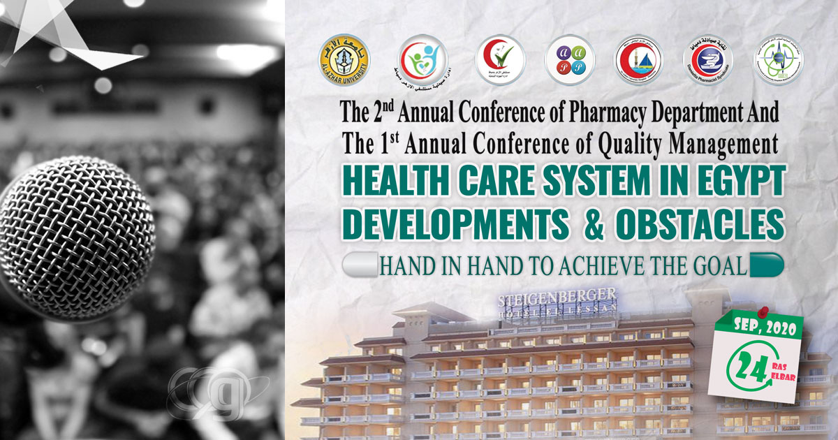 2nd Annual Conference of Pharmacy Department & 1st of Quality Management
