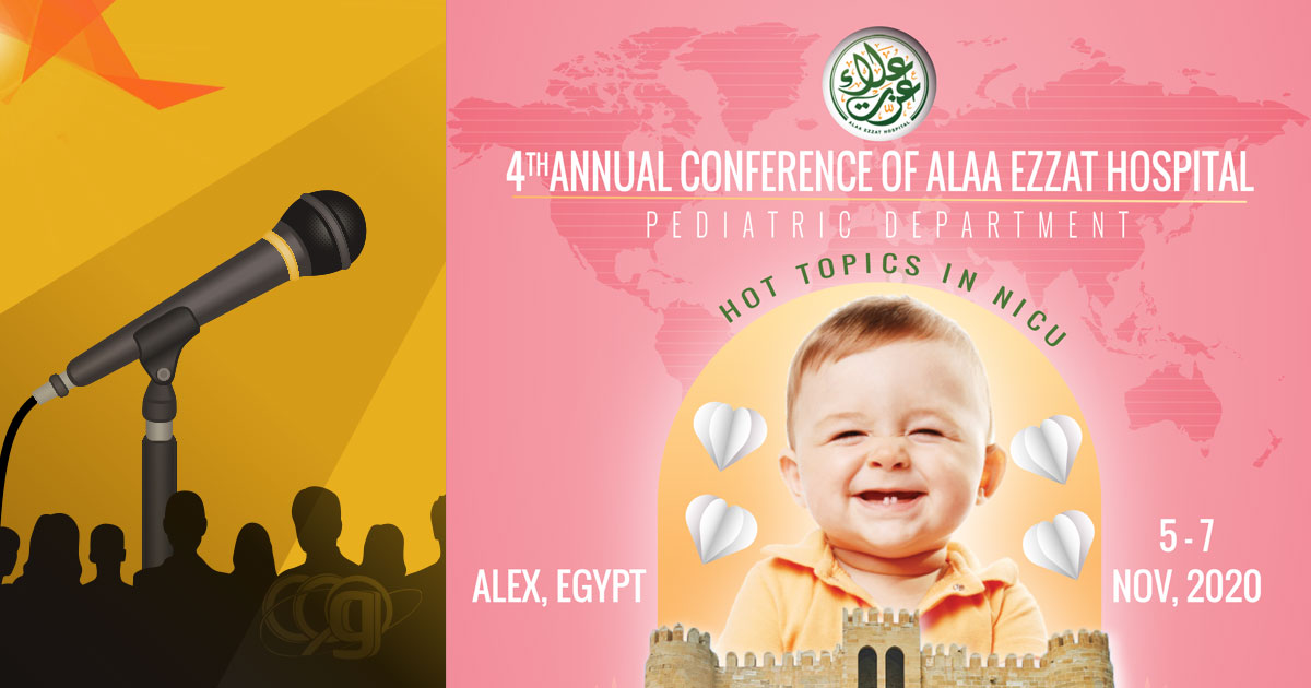 4th Annual Conference of Alaa Ezzat Hospital Pediatric Department