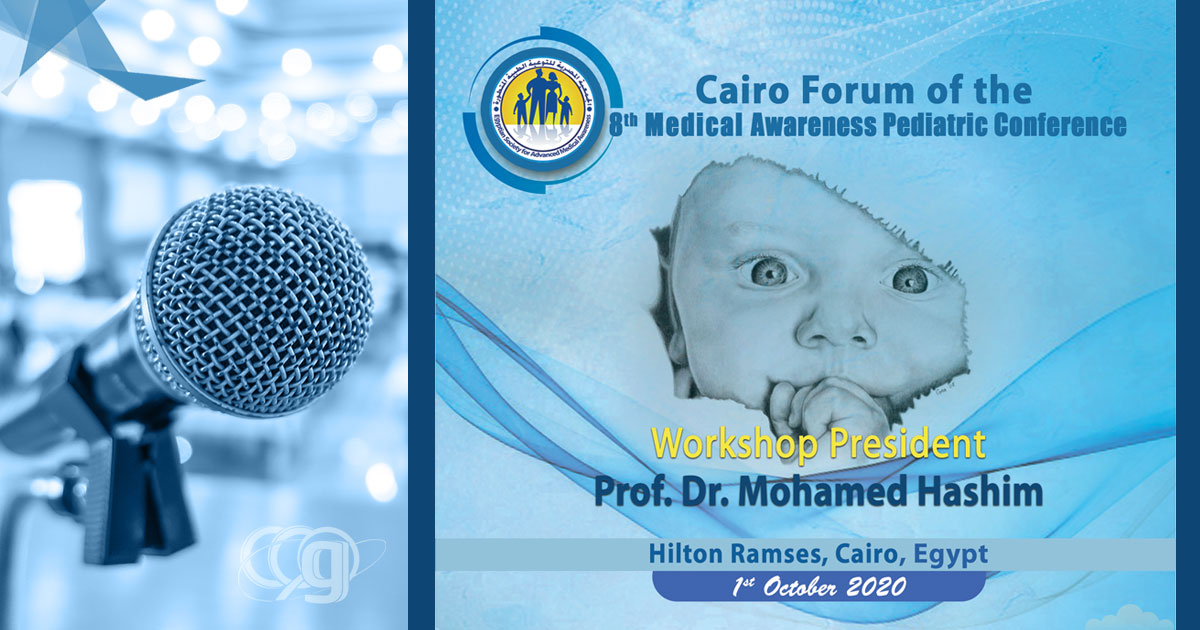 Cairo Forum of the 8th Medical Awareness Pediatric Conference