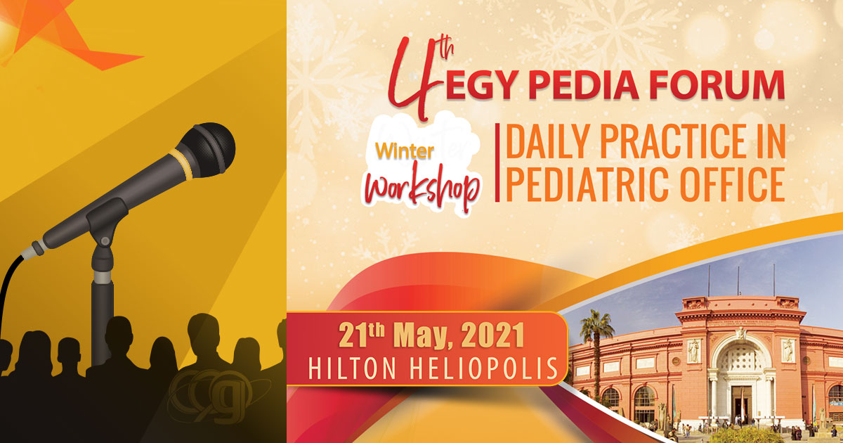 4th Egy Pedia Forum | Winter Workshop