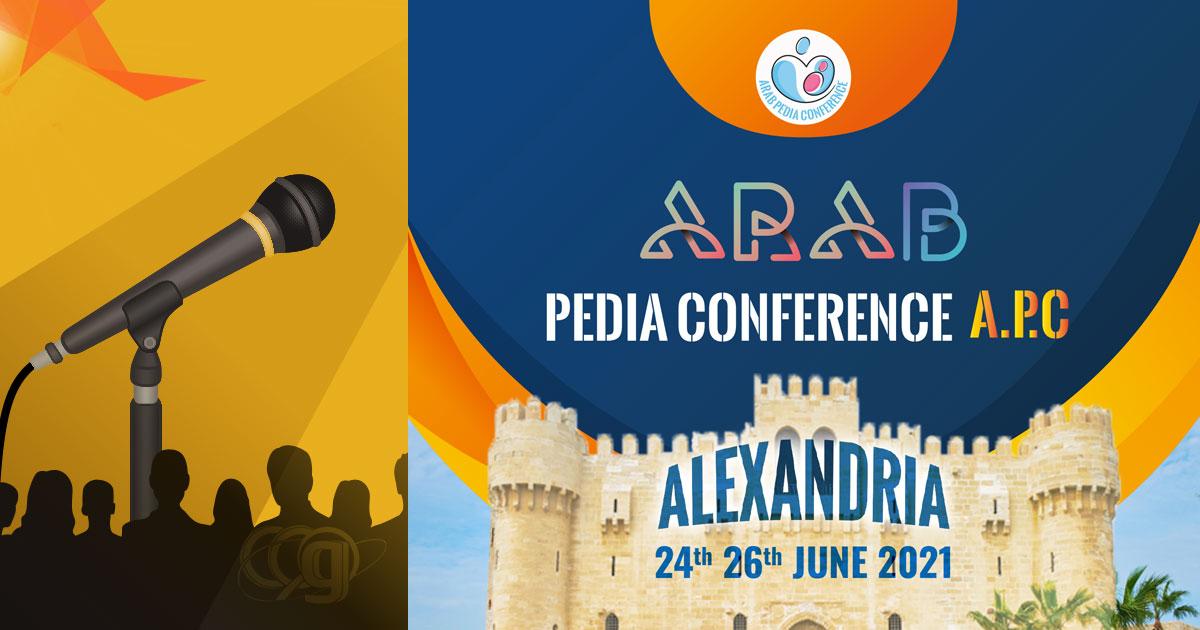 Arab Pedia Conference (APC)