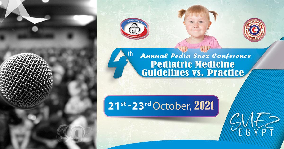 4th Annual Pedia Suez Conference