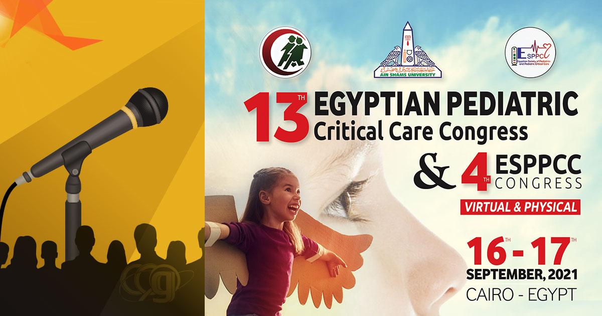 13th Egyptian Pediatric Critical Care Congress & 4th ESPPCC Congress